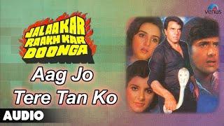Jalaakar Raakh Kar Doonga  Aag Jo Tere Tan Ko Full Audio Song  Dharmendra Govinda Anita Raj