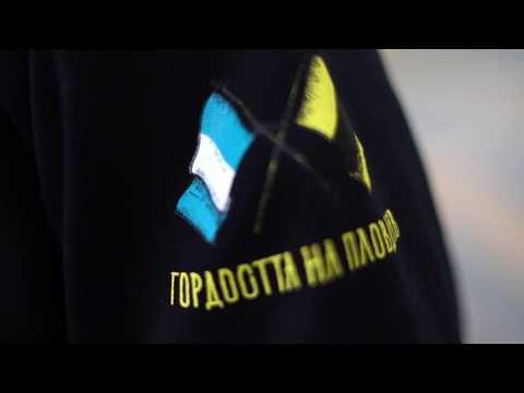 На Пловдив гордост най-голяма... - 108 години Ботев Пловдив