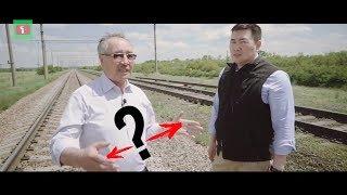 3 версии КРУШЕНИЕ ПОЕЗДА Видео с дрона АВАРИЯ  Астана Алматы поезд жд ЧП 2018