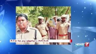 DSP Vishnupriya Death  Yuvaraj Responds To HC Decision To Move The Case To CBI  News7 Tamil