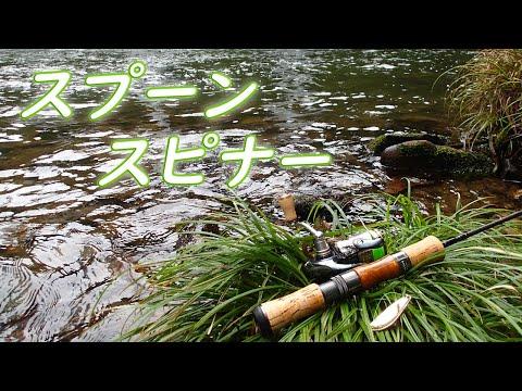 Lingurita rotativa Smith AR-S Spinner Trout 1.6g 06 RSYL
