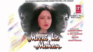 Teri Chanchal Chanchal Aankhon Main Full Song (Audio