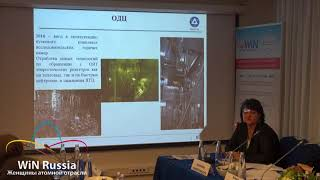 Российские подходы к перспективным ядерным топливным циклам (Анжелика Хаперская)