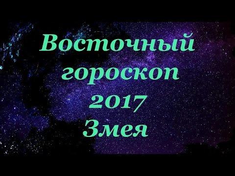 2015 год чей по гороскопу