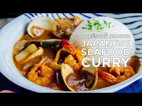 How To Make Pressure Cooker Japanese Seafood Curry (Recipe) シーフードカレーの作り方 (圧力鍋) (レシピ)