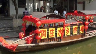 Video : China : Scenes from ZhouZhuang 周庄