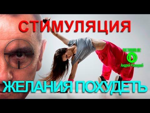 Упражнения похудеть лицом мужчине