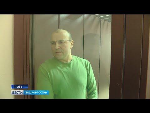Экс-начальник уфимской ИК-13 может стать в колонии заключенным