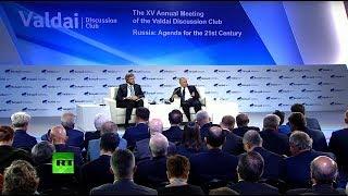 Пленарная сессия «Мир, в котором мы будем жить» с участием Путина — LIVE