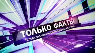 Выставка, посвященная творчеству В.В. Маяковского (Тагил-ТВ)