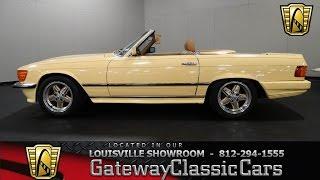1984 Mercedes-Benz 500 SL AMG - Louisville Showroom - Stock # 1316
