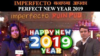 Delhi-NCR में New Year पर मनाना है जश्न तो ये रहा Perfect Place, देखें पूरा वीडियो