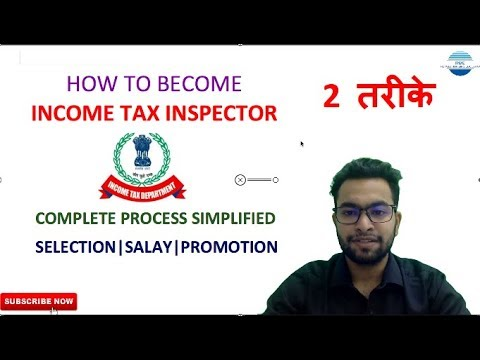 HOW TO BECOME INCOME TAX INSPECTOR |EXAM PROCESS ...
