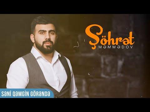 Sohret Memmedov – Seni Qemgin Gorende (Official Audio)