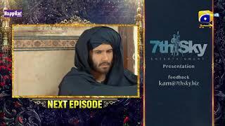 Khuda Aur Mohabbat - Season 3 - Ep 36 Teaser - Digitally Presented by Happilac Paints - 1st Oct 2021