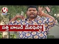 Bithiri Sathi On Children Manifesto | Childrens Day Special