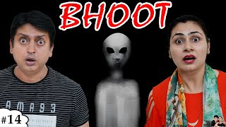 GHAR MEIN BHOOT Horror Movie | Family Comedy | Ruchi and Piyush