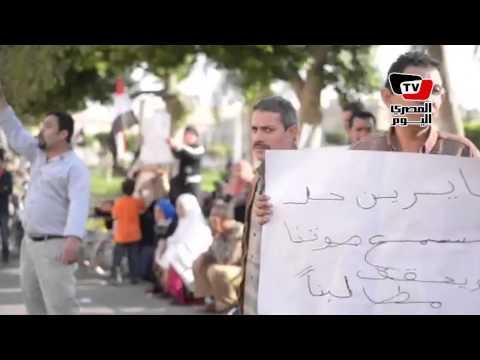 معاقون يتظاهرون أمام محافظة القاهرة للمطالبة بمنحهم شقق