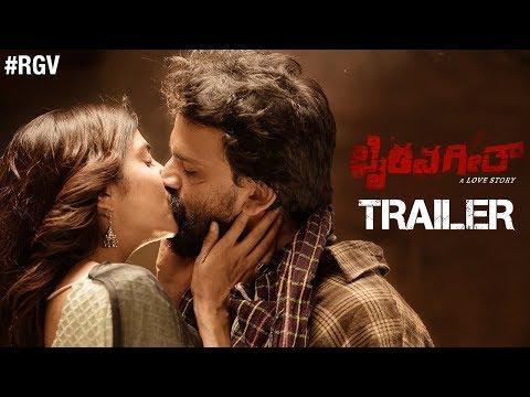 RGV Bhairava Geetha Kannada Trailer | Dhananjaya | Irra Mor | Siddhartha | RGV | Bhasker Rashi