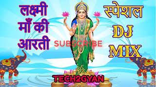 Om Jai Lakshmi Mata(Aarti) Mix with