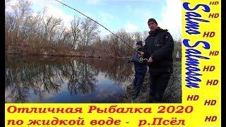 Рыбалка в полтавской области 2020 форум