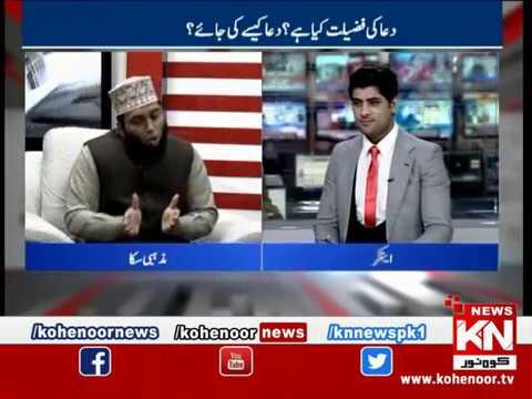 Kohenoor@9 14 December 2018   Kohenoor News Pakistan