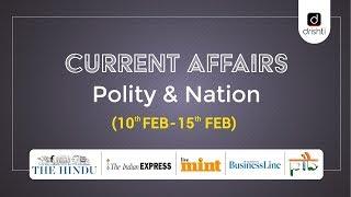 Current Affairs - Polity & Nation (10th Feb - 15th Feb)