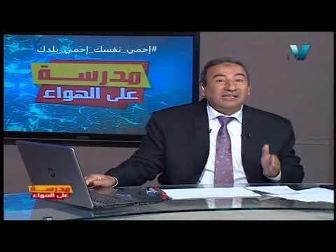 ادب : المدرسة الرومانسية | لغة عربية تانية ثانوى ترم 2