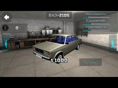 "Обзор ""Russian Car Lada Racing 3D"" - Это просто Эпически! [iPad/HD]"