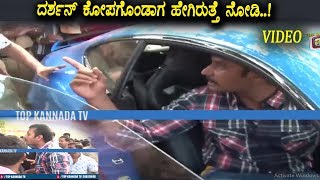 Challenging Star Darshan reaction when aggressive mood | Darshan Latest Video