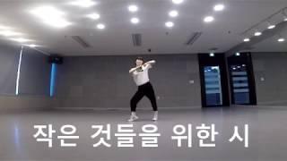 [JDFVol.39]#BTS방탄소년단_작은것들을위한시Boy_with_Luv #제이원댄스핏 #이지댄스#kpopzumba#이지다이어트댄스