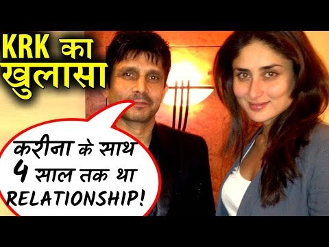 SHOCKING: KRK and Kareena Kapoor were in a relationship for 4 years?