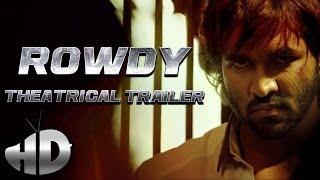 Rowdy - Official trailer ( RGV, Mohan Babu, Manchu Vishnu)