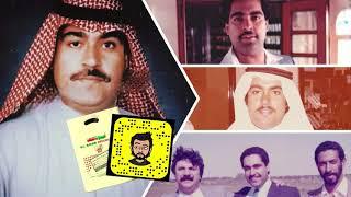 تحميل اغاني ميحد حمد - يا صاحبي يا مودي MP3