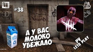 #38 ПОИГРАЕМ ► Death by Daylight на Android