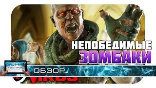 Киношный боевик с зомби Kill Shot Virus на Android и iOS