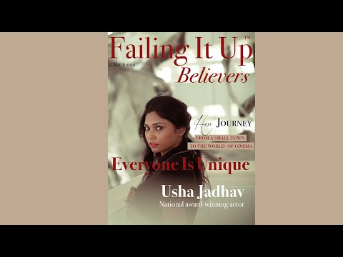 Everyone is Unique TEASER | Usha Jadhav | Failing It Up