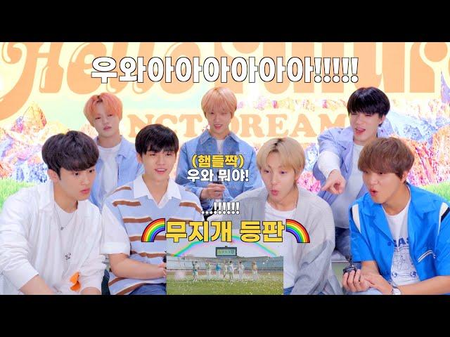 Προφορά βίντεο NCT στο Αγγλικά
