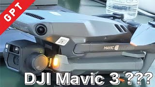 DJI Mavic 3 更多資料曝光 !!! #廣東話Youtuber #DJI Mavic 3 #航拍新聞 #航拍 # 攝影技術