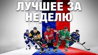 Неделя россиян в НХЛ: 10 октября