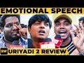 Uriyadi 2 FDFS Public Review   Vijay Kumar, RJ Vigneskanth   Suriya, 2D Entertainment   DC