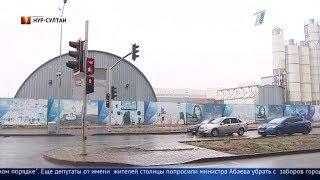 Главные новости. Выпуск от 04.11.2019
