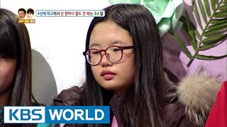 A girl in her 4th grade finds it difficult to speak  [Hello Counselor / 2017.01.02]