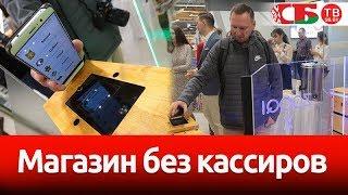 Магазин без кассиров и продавцов открылся в Минске