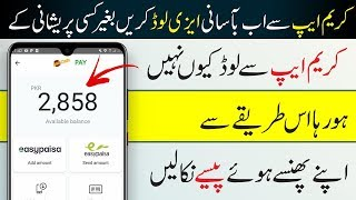 Careem App Recharge Failed Solotion How To Fix Careem Recharge Issue 2020