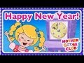 Auld Lang Syne - Happy New Year From Mother Goose Club - Mother Goose Club Holiday Songs