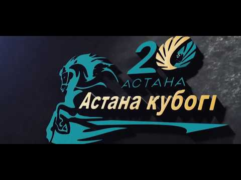 Астана қаласының 20 жылдығына орай дүбірлі дода