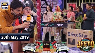 Jeeto Pakistan | Guest: Hania Amir & Kamran Akmal | 20th May 2019