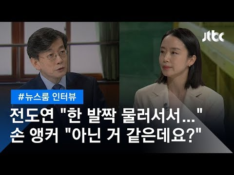 [인터뷰] 전도연