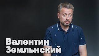 """Украина получила более серьезную проблему, чем """"Северный поток-2"""" - Землянский"""